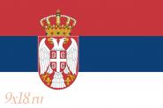 НАРЕЗКА Z. A. Serbia - З. А. Сербия 9.3 мм ПМ - MAKAROV, длина 115 мм, Ф16.2 мм, твист 260 мм, 6 нарезов, (D)